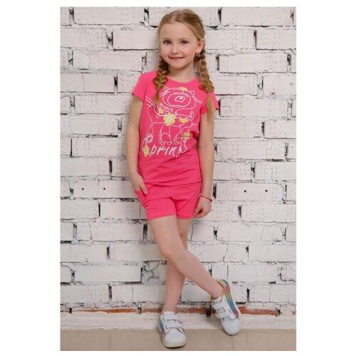 Комплект одежды looklie коралловыйКомплекты и форма<br>
