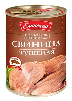 Елинский Свинина тушеная Экстра ГОСТ, высший сорт 338 г