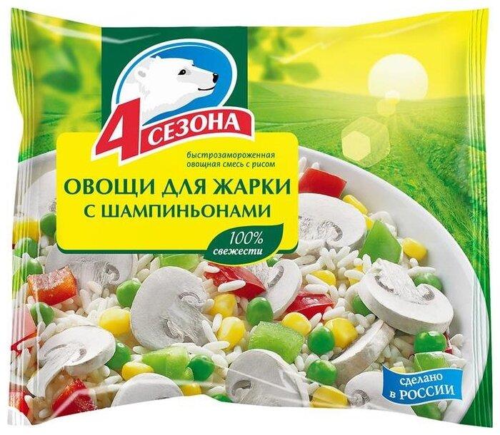 4 Сезона замороженный овощи для жарки замороженные с шампиньонами 400 г