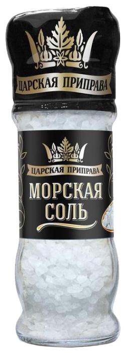 Царская приправа Морская соль, 93 г