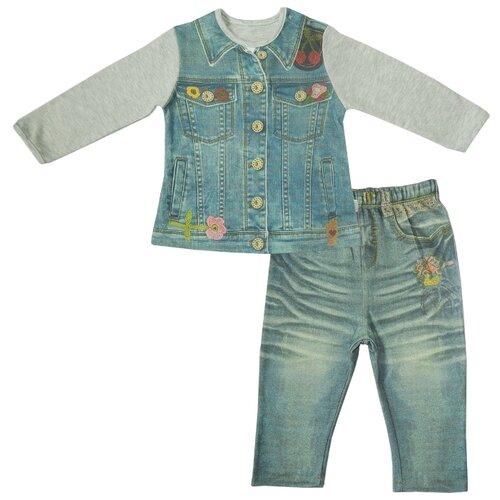 Купить Комплект одежды Папитто размер 74, серый/синий, Комплекты