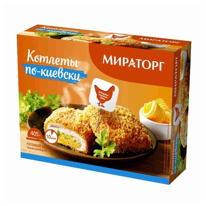 Мираторг Котлеты по-киевски