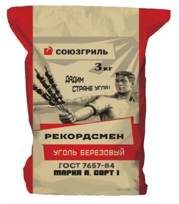 Союзгриль Уголь берёзовый N1-F06, 3 кг