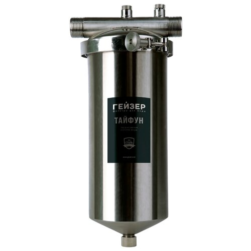 Фильтр магистральный Гейзер Тайфун 10ВВ фильтр (32066) для холодной и горячей воды фильтр магистральный fibos премиум для холодной и горячей воды