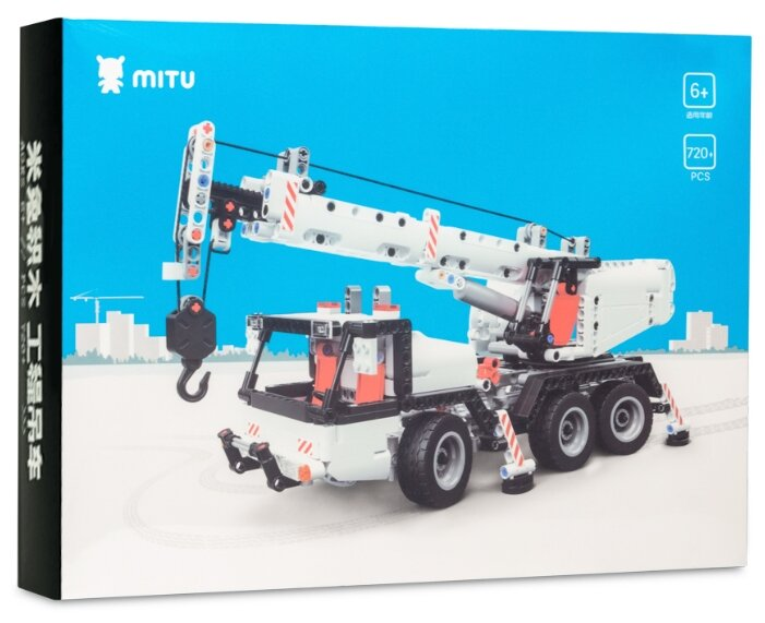 Конструктор Xiaomi Mitu MTJM03IQI Building Blocks Mobile Engineering Crane