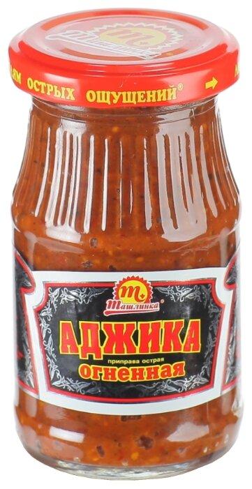 Аджика Ташлинка Огненная, 170 г