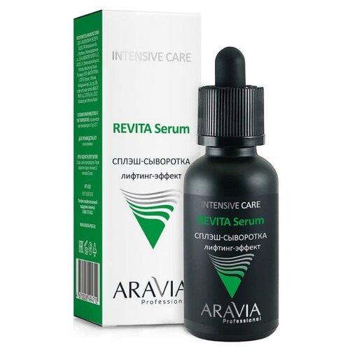 ARAVIA Professional Intensive Care Revita Serum Сплэш-сыворотка для лица лифтинг-эффект, 30 мл naturalis easy lifting serum сыворотка для лица лифтинг эффект 30 мл