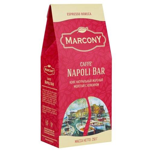 Кофе молотый Marcony Espresso HoReCa Caffe Napoli Bar 250 гМолотый кофе<br>