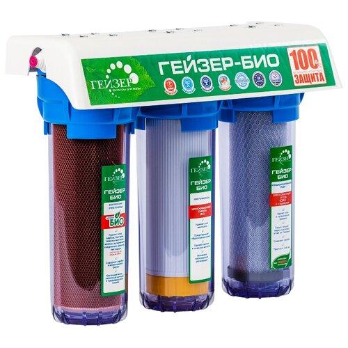 Фильтр под мойкой Гейзер Био 332 трехступенчатый фильтр под мойкой гейзер классик комп трехступенчатый