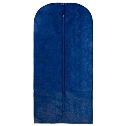 HomeQueen Чехол для одежды из нетканого материала 130x60 см синий