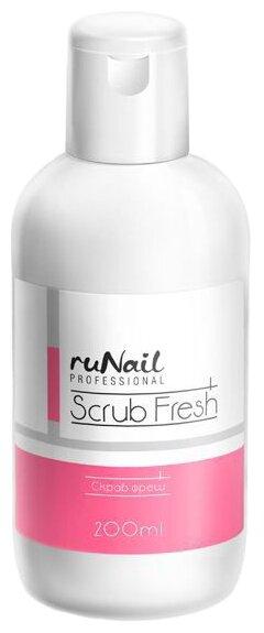 Runail Многоцелевое средство для маникюра Scrub Fresh