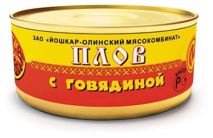 Йошкар-Олинский мясокомбинат Плов с говядиной 325 г