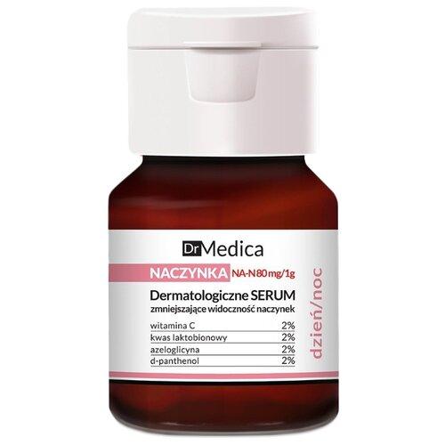 Bielenda Dr Medica Capillary Skin Дерматологическая сыворотка для лица, уменьшающая покраснения, гипоаллергенная, день/ночь, 30 мл