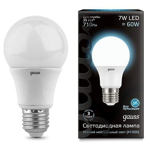 Лампа светодиодная gauss 102502207, E27, A60, 7Вт лампа светодиодная gauss 23219 e27 a60 20вт