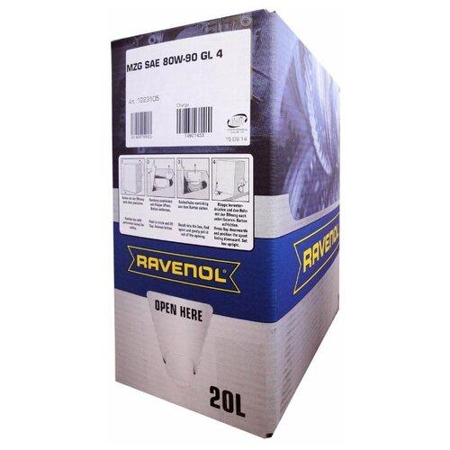 Трансмиссионное масло Ravenol MZG SAE 80W-90 20 л по цене 7 950