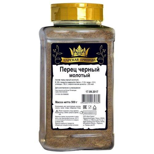 Царская приправа Перец черный молотый, 500 гСпеции, приправы и пряности<br>