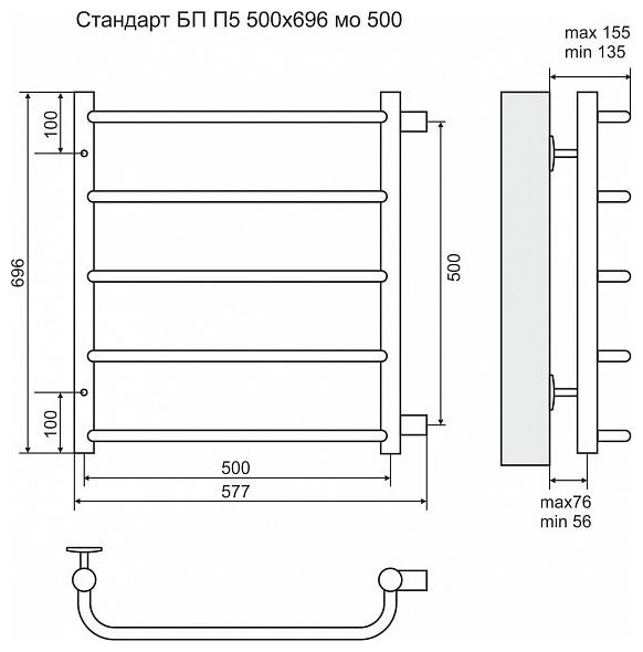Водяной полотенцесушитель TERMINUS Стандарт П5 БП 577x696