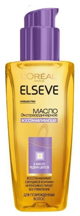 L'Oreal Paris Elseve Масло экстраординарное восстанавливающее для поврежденных волос
