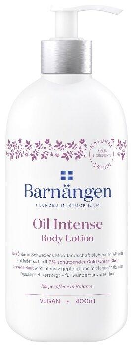 Лосьон для тела Barnangen интенсивный уход с маслом для очень сухой кожи