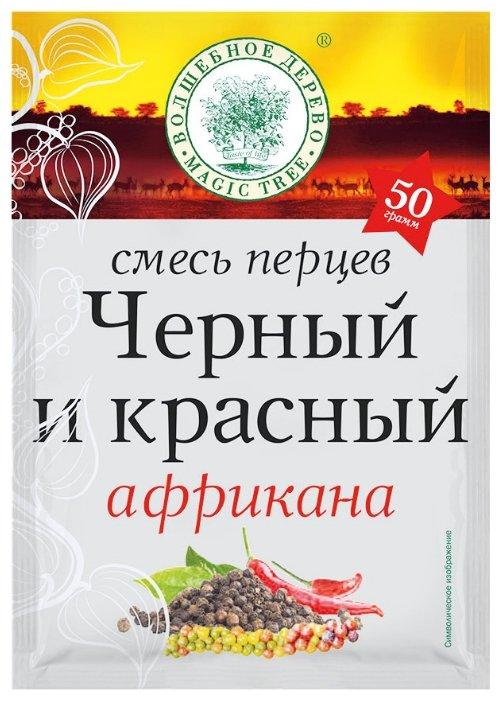 Волшебное дерево Пряность Смесь перцев Черный и красный Африкана, 50 г