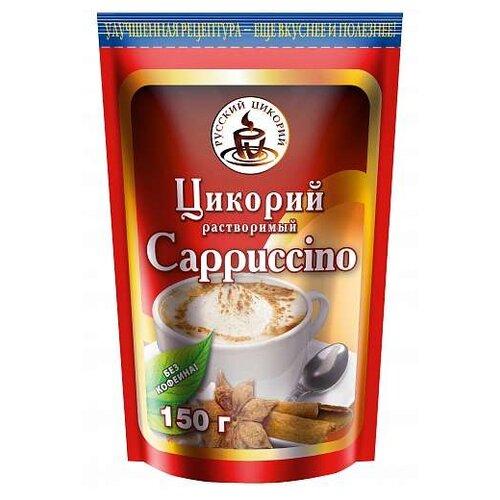 Цикорий РУССКИЙ ЦИКОРИЙ растворимый Cappuccino 150 г
