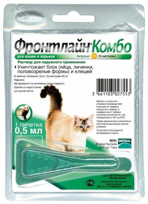Капли Фронтлайн Комбо для кошек от блох и клещей - 1 пипетка