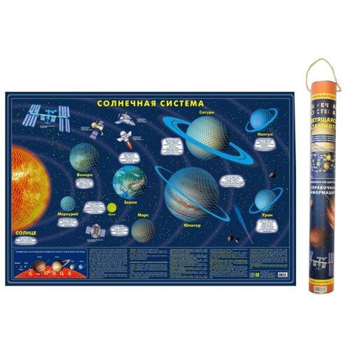 Купить РУЗ Ко Солнечная система светящаяся в темноте в подарочном тубусе (Кр714пт), 90 × 60 см, Карты