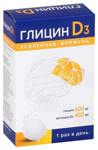 Глицин D3 таб. быстрораств. 600 мг+400 МЕ №12