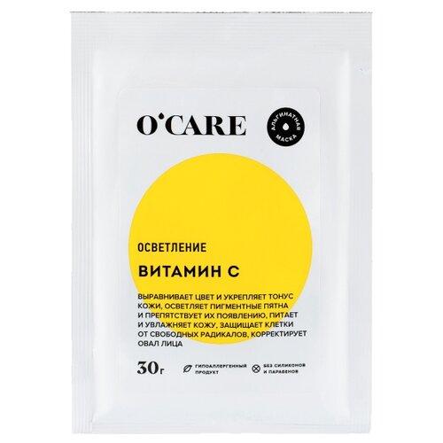 O'CARE Альгинатная маска с витамином С, 30 г