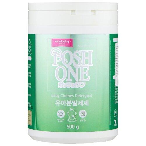 Стиральный порошок Posh One Ecobaby пластиковый контейнер 0.5 кг posh one