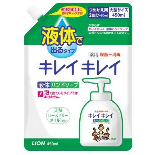 косметика для мамы lion kirei kirei пенное мыло для рук с ароматом цитрусовых фруктов запасной блок 450 мл Пенка Lion Kirei Kirei цитрус, 450 мл