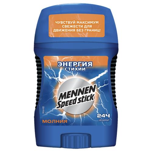 Купить Дезодорант стик Mennen Speed Stick Энергия стихии. Молния, 60 г