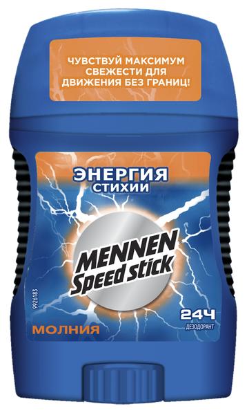 Дезодорант стик Mennen Speed Stick Энергия стихии. Молния