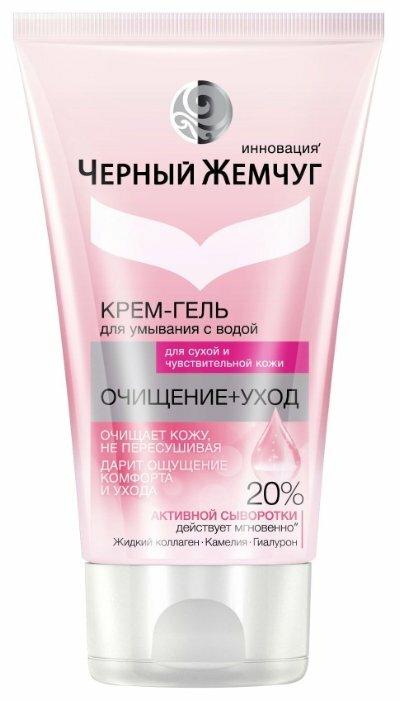 Черный жемчуг крем-гель для умывания для сухой и чувствительной кожи — купить по выгодной цене на Яндекс.Маркете
