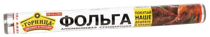 Фольга универсальная Горница Стандартная