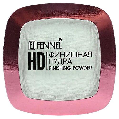 Fennel финишная пудра HD Finishing Powder 8 г светло-зеленая кисть для лица fennel fennel fe028lwango5