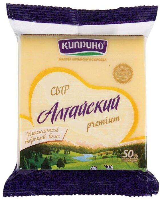 Сыр Киприно твердый ский 45%
