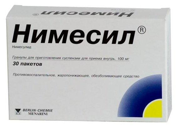 Нимесил гран. д/сусп. внутр. 100мг №30