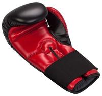 Боксерские перчатки adidas Response красный/белый 10 oz