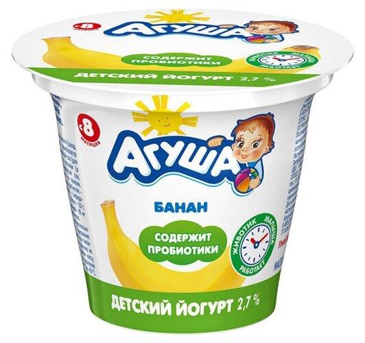 Йогурт Агуша детский банан (с 8-ми месяцев) 2.7%, 90 г