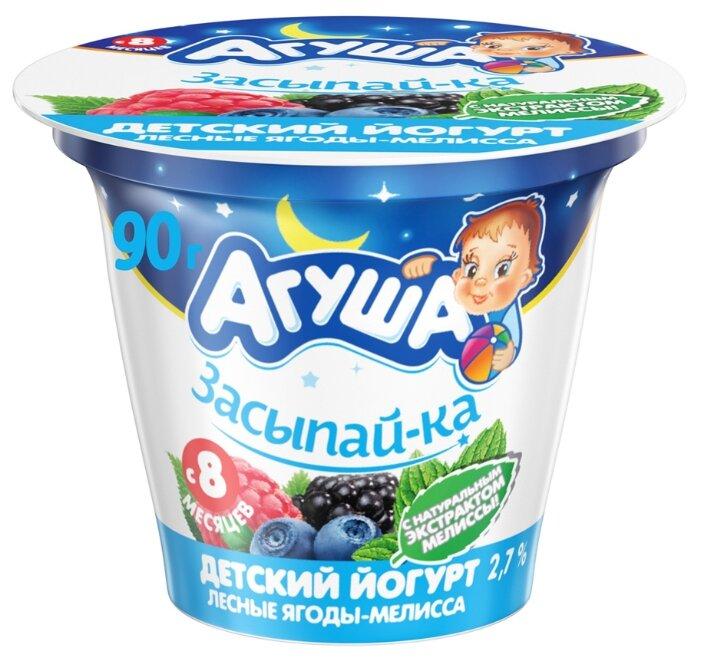 Йогурт Агуша «Засыпай-ка» детский лесные ягоды, мелисса (с 8-ми месяцев) 2.7%, 90 г