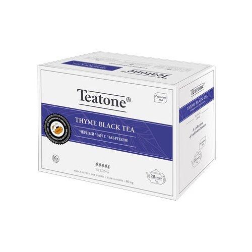 Чай черный Teatone c ароматом чабреца в пакетиках для чайника, 20 шт. чай улун императорский чай professional oolong в пакетиках для чайника 20 шт