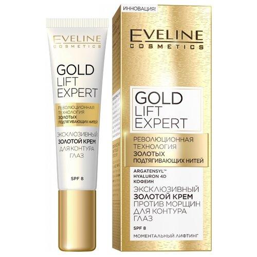 Eveline Cosmetics Золотой крем эксклюзивный против морщин для контура глаз Gold Lift Expert 15 млДля глаз<br>