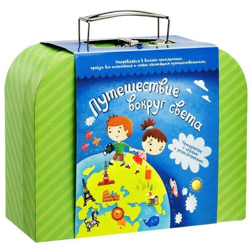 Набор настольных игр Подарок в чемодане Путешествие вокруг светаНастольные игры<br>