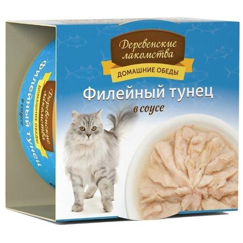 Влажный корм для кошек Деревенские лакомства беззерновой, с тунцом 80 г (кусочки в соусе)