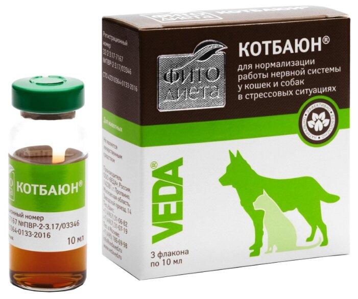 КотБаюн настой для собак, 3 фл. по 10 мл