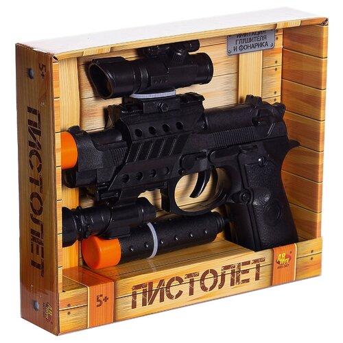Купить Пистолет ABtoys (ARS-307), Игрушечное оружие и бластеры