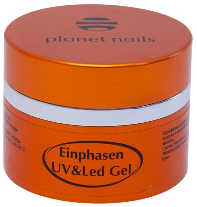 Гель planet nails Einphasen UV/LED Gel моделирующий