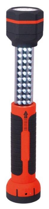Переносной светильник AVS CD826
