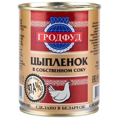 Гродфуд Мясо цыпленка в собственном соку 350 г